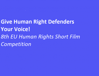 2018 EU Human Rights Short Film Competition