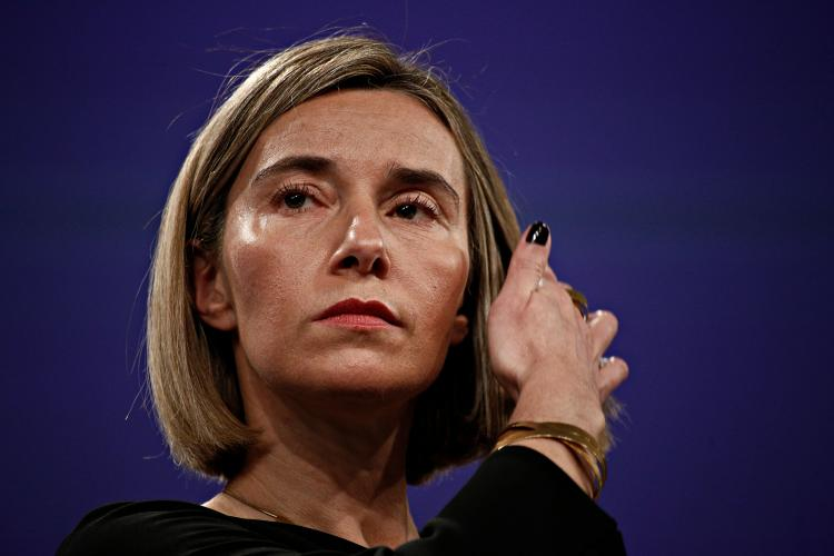 Statement by the High Representative/Vice-President Federica Mogherini on the situation in Rakhine State, Myanmar