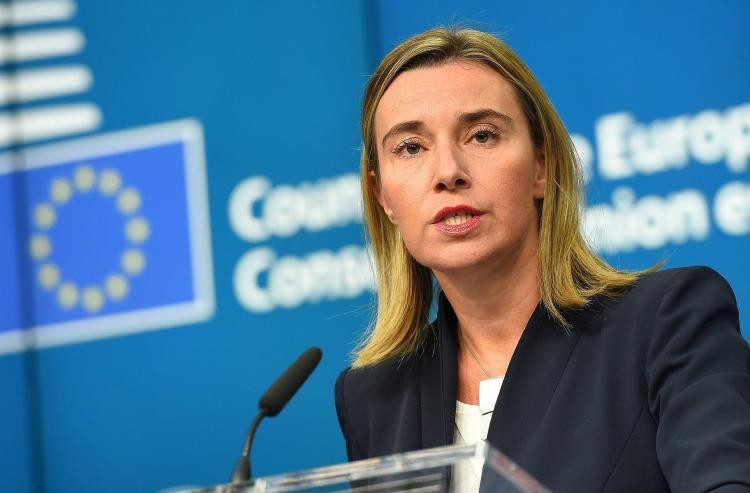 Declaration by the High Representative on behalf of the EU on the situation in Iran
