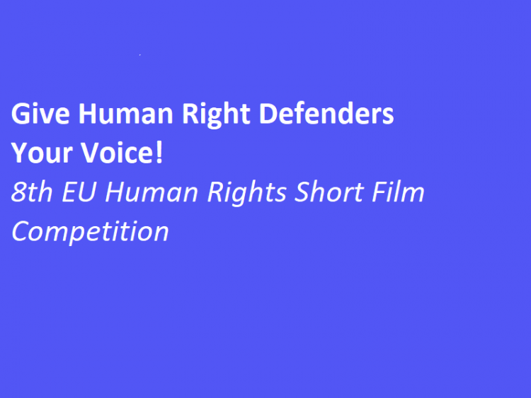 2018 EU Human Rights Film Competition Announcement