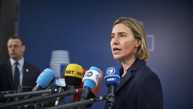 Statement by High Representative/Vice-President Federica Mogherini on violence in Gaza and latest developments